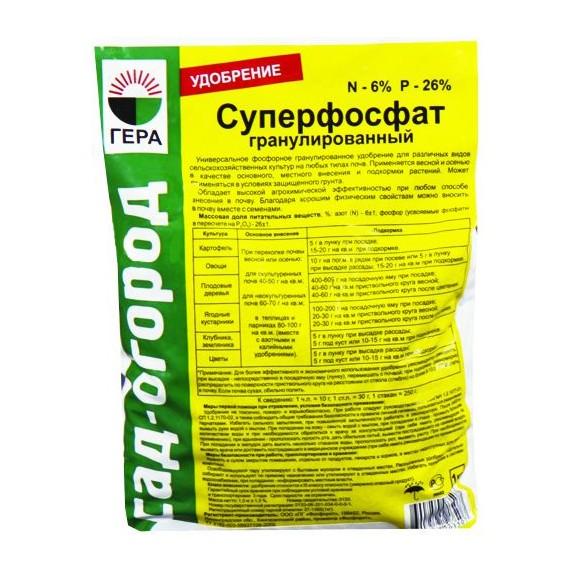 Удобрение суперфосфат: применение для садовых и комнатных растений. инструкция и нормы внесения