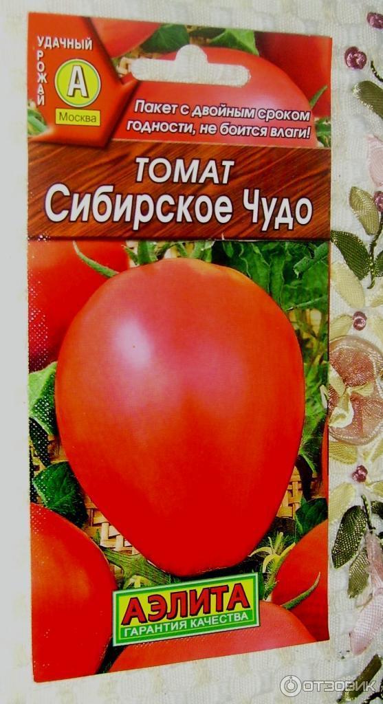 Деликатесный томат «сладкое чудо» : описание сорта и секреты выращивания