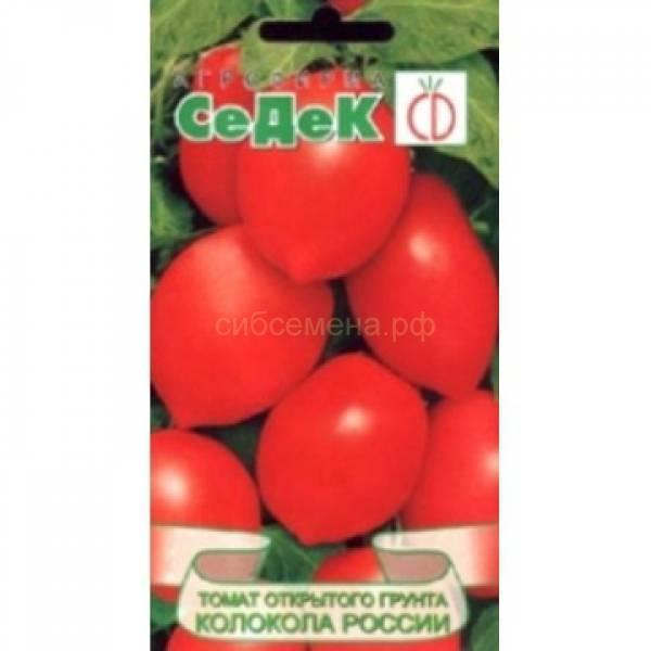 Сорт помидор колокола россии - сад и огород
