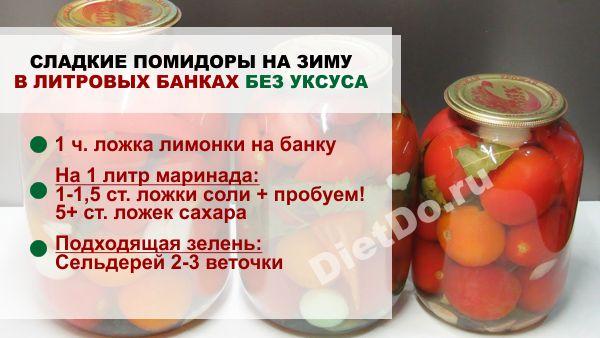 Сколько можно хранить домашние маринованные грибы