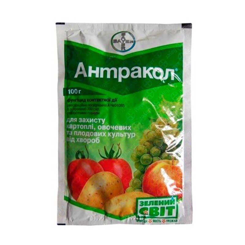 Фунгицид азофос – применение для растений, состав препарата, как правильно разводить, отзывы садоводов