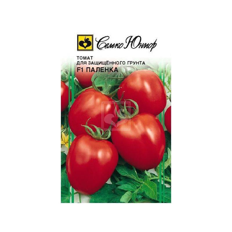 Томат ругантино f1: описание сорта, отзывы, урожайность, фото