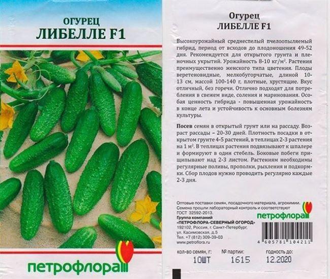 Огурец веселые ребята f1: отзывы и фотографии, описание сорта, урожайность, болезни и вредители