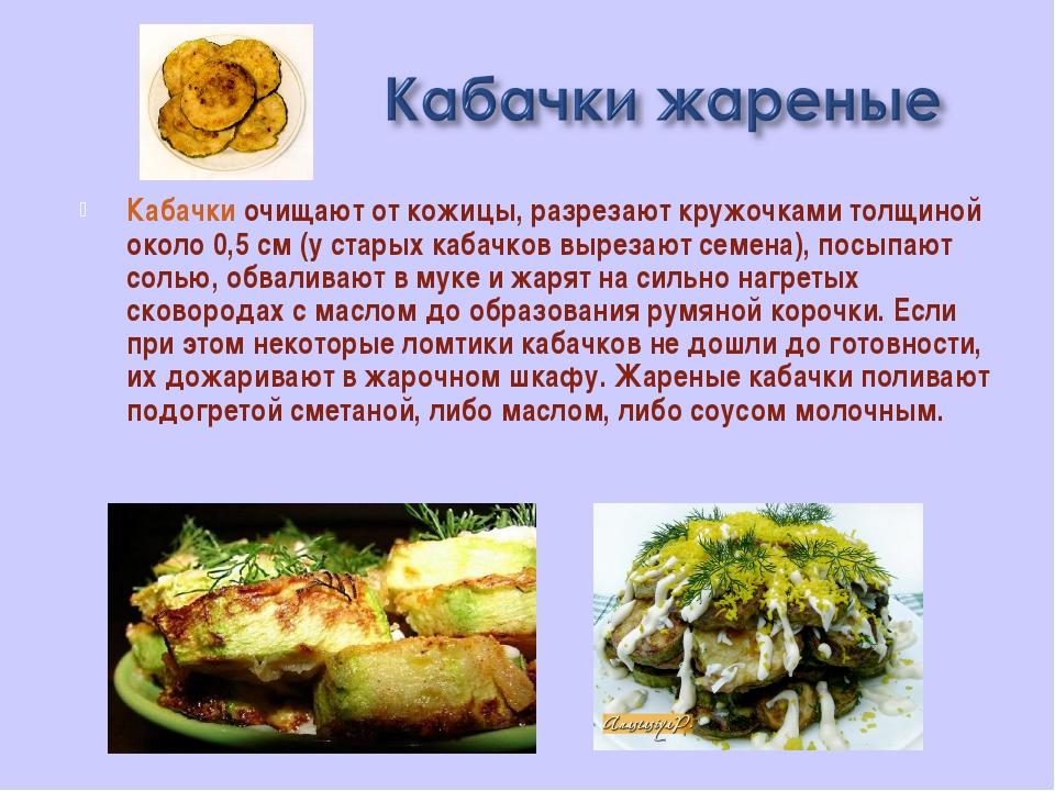 Гриб белянка или волнушка белая: фото, описание и как готовить гриб
