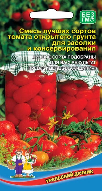 Засолочные сорта томатов | tomatland.ru