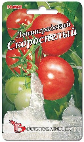 Томат сибирский скороспелый: описание и характеристика сорта, отзывы, фото, урожайность   tomatland.ru