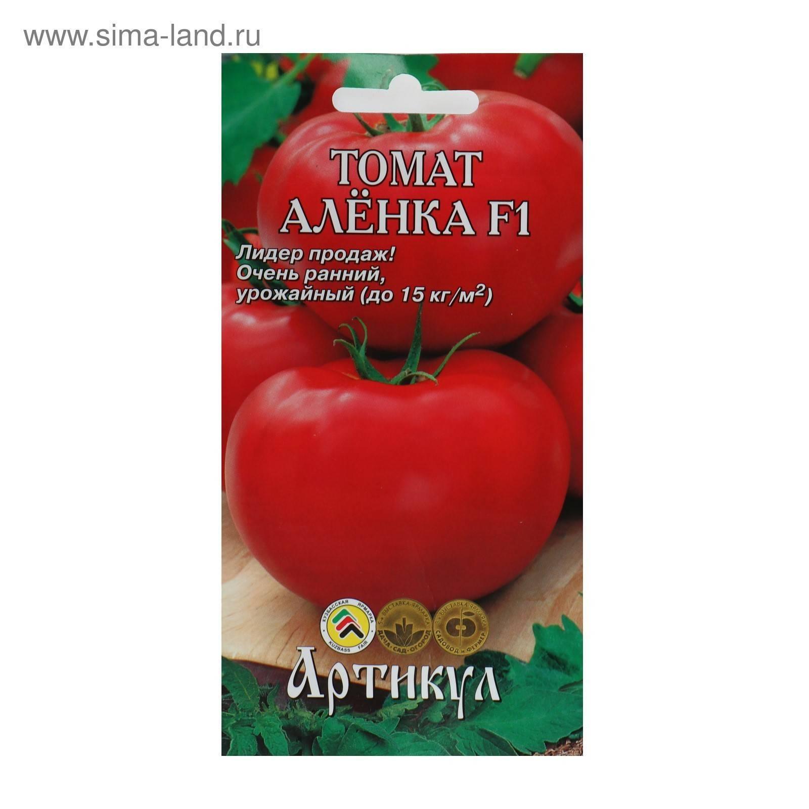 """Томат """"фламинго"""" f1: характеристика и описание сорта, рекомендации по выращиванию отличного урожая помидор и фото-материалы русский фермер"""
