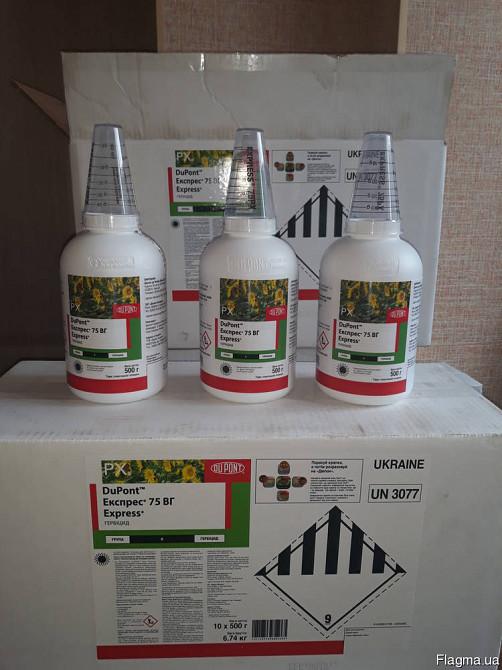 Как выбрать гербициды от сорняков: разновидности удобрений, отзывы и описание средства торнадо