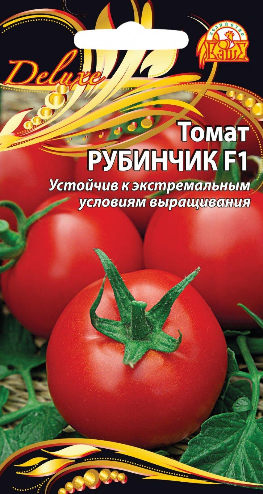 Томат кистевой f1 - характеристика и описание сорта, фото, урожайность, выращивание, отзывы овощеводов