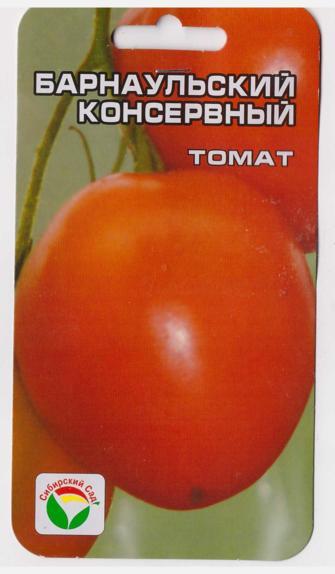 Описание лучшего засолочного сорта томатов Барнаульский консервный и выращивание растения