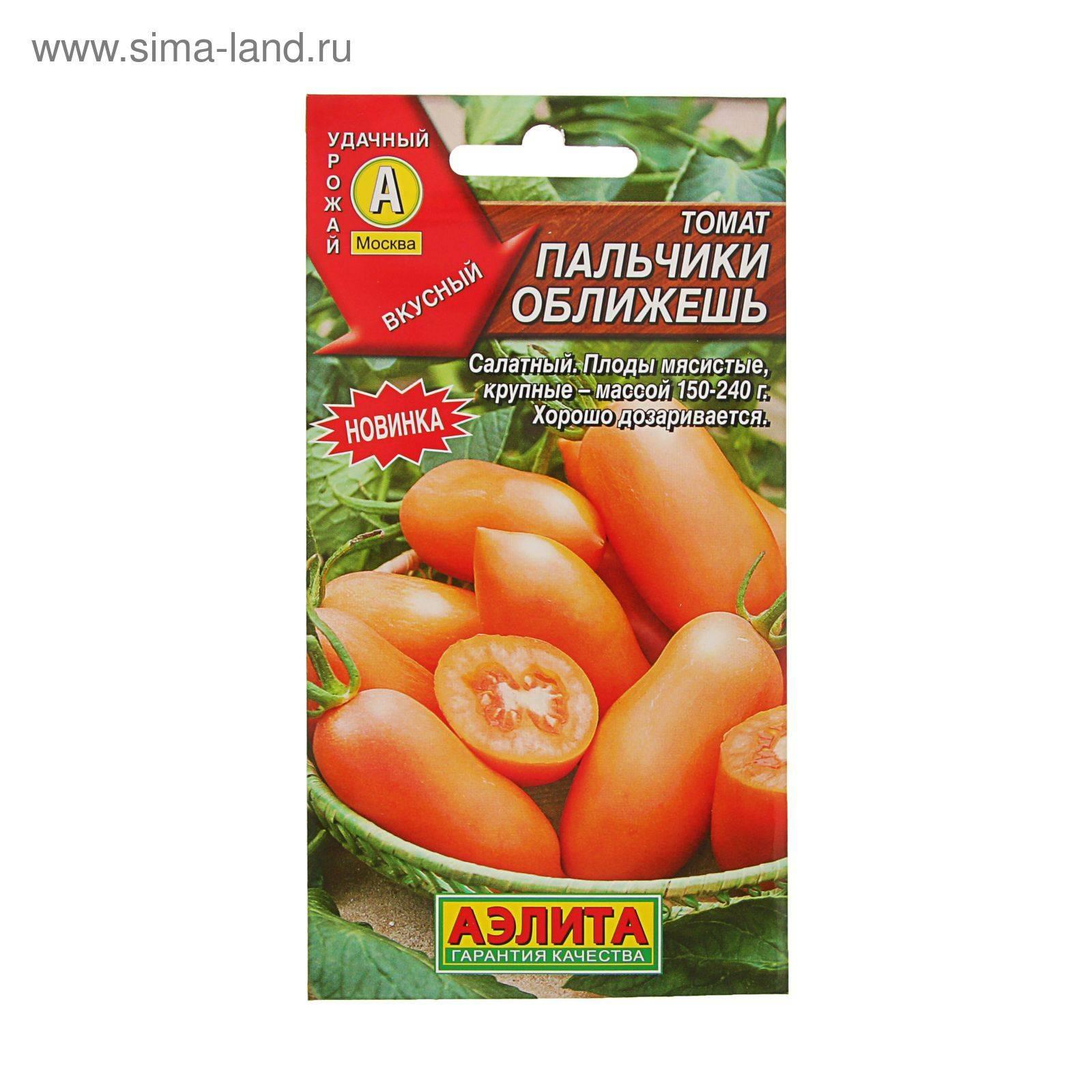 23 лучших сорта желтых томатов с фото и описанием для теплиц и открытого грунта