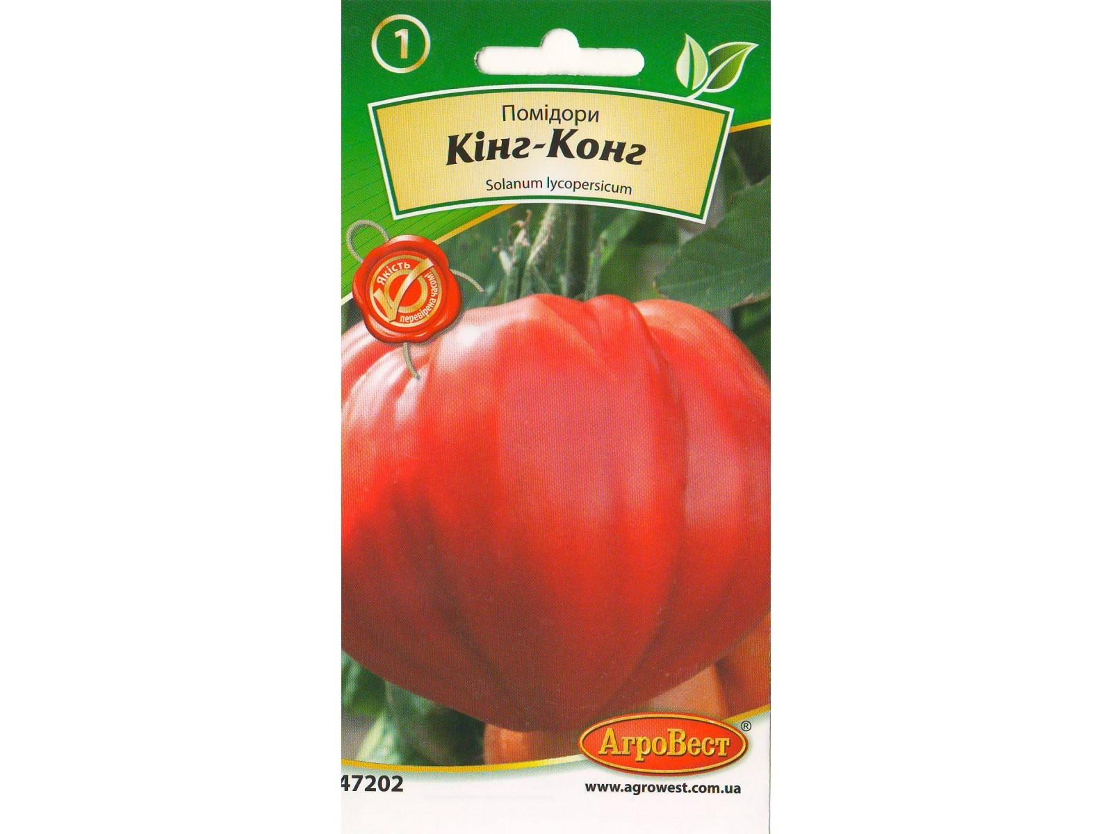 Описание крупноплодного томата скорпион и особенности выращивания сорта