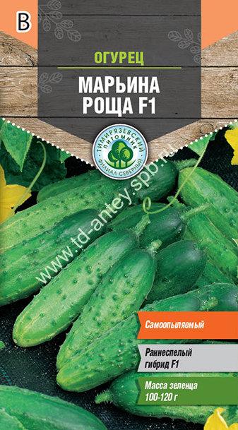 Огурец марьина роща f1: отзывы тех, кто выращивал, обзор преимуществ и недостатков, алгоритм выращивания