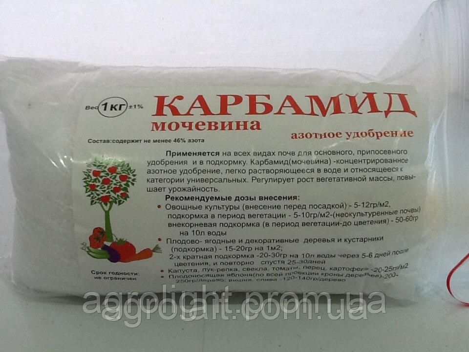 Мочевина (карбамид) - удобрение для растений на огороде и в саду