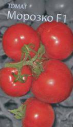 Ультраранние сорта томатов для открытого грунта, низкорослые, с фото и описанием
