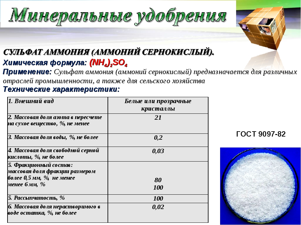 Обзор сульфата магния: состав, инструкция по применения, дозировки
