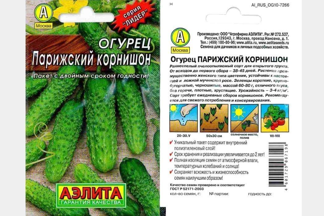 Описание сорта огурцов эколь f1 — как поднять урожайность