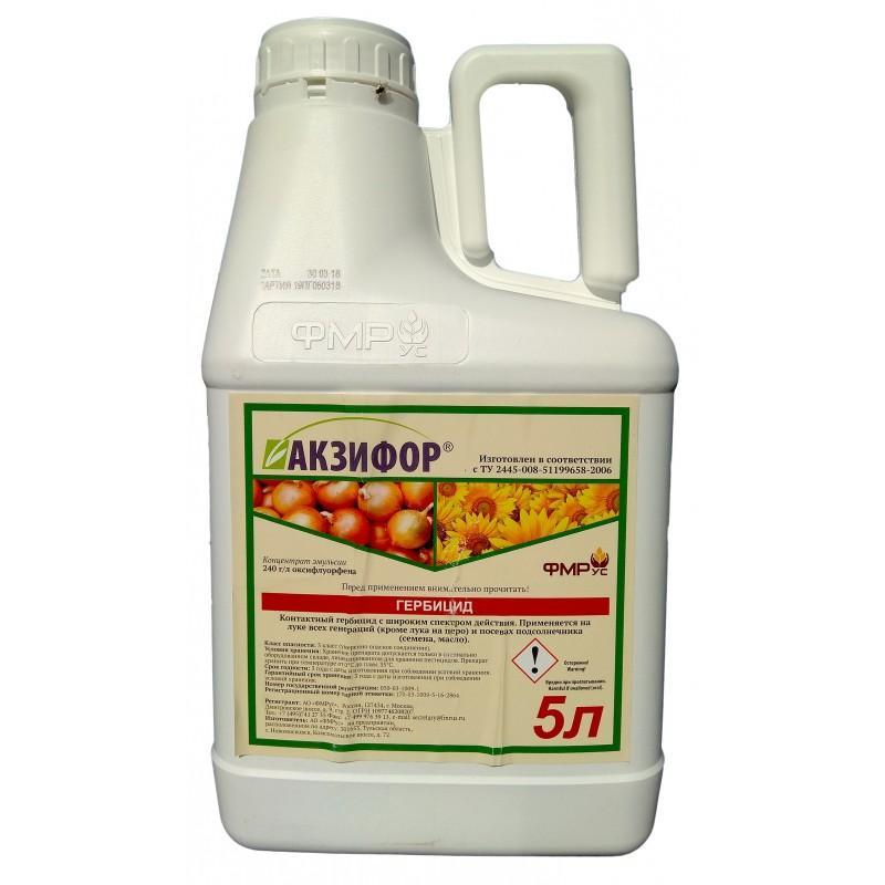 Инструкция по применению гербицида пилараунд экстра
