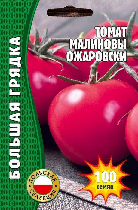Описание сорта томата малиновый ожаровский, урожайность и уход - всё про сады