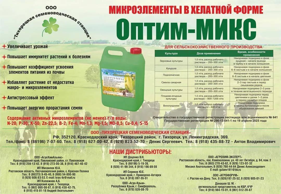 Внекорневая подкормка картофеля: преимущества, польза, виды удобрений :: syl.ru