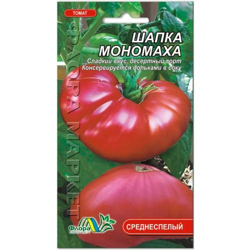 Стабильный урожай в любой сезон: сорт помидоров шапка мономаха