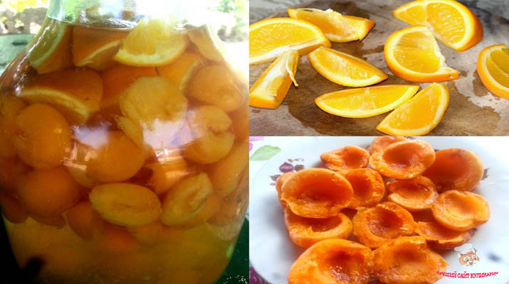 Фанта из абрикосов и апельсинов на зиму: 7 лучших пошаговых рецептов приготовления