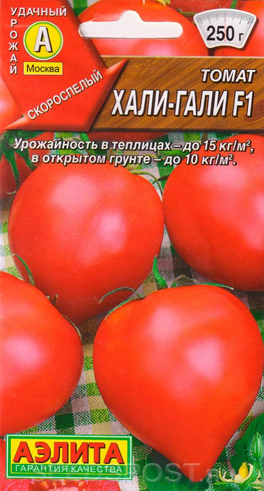 Хали гали: описание сорта томата, характеристики помидоров, посев