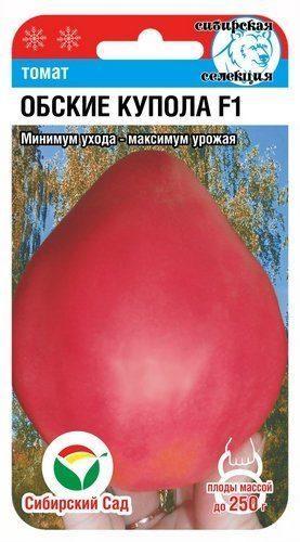Описание сорта томата обские купола и его характеристики