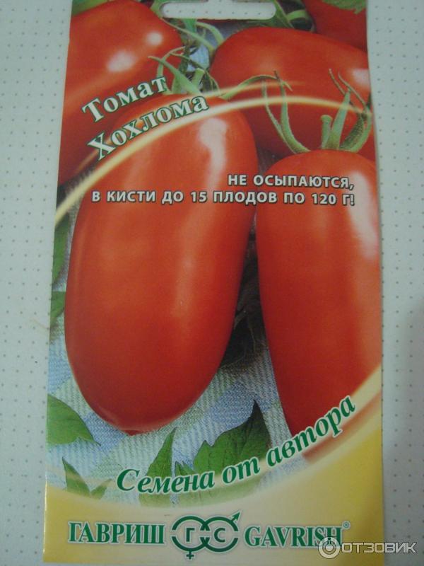 Лучшие сорта помидоры для засолки и консервирования