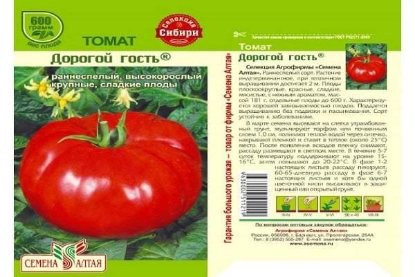 Характеристика и описание гибридов томата Хайнц, правила культивации