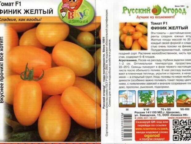 Самые урожайные сорта томатов для открытого грунта | tomatland.ru