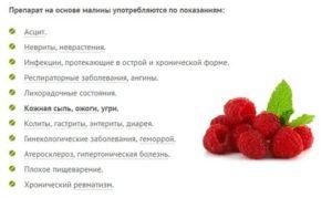 Можно ли вместе сажать красную и желтую малину. выращивание малины: свойства, виды   дачная жизнь