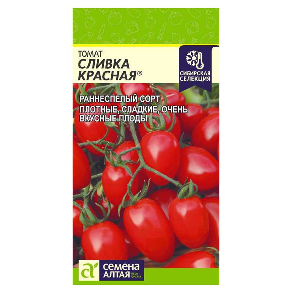 Помидоры сливки: какой признак объединяет эту группу томатов? особенности выращивания и ухода
