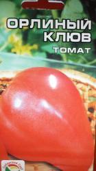 Томат «орлиный клюв»: отзывы, фото, урожайность и характеристика сорта