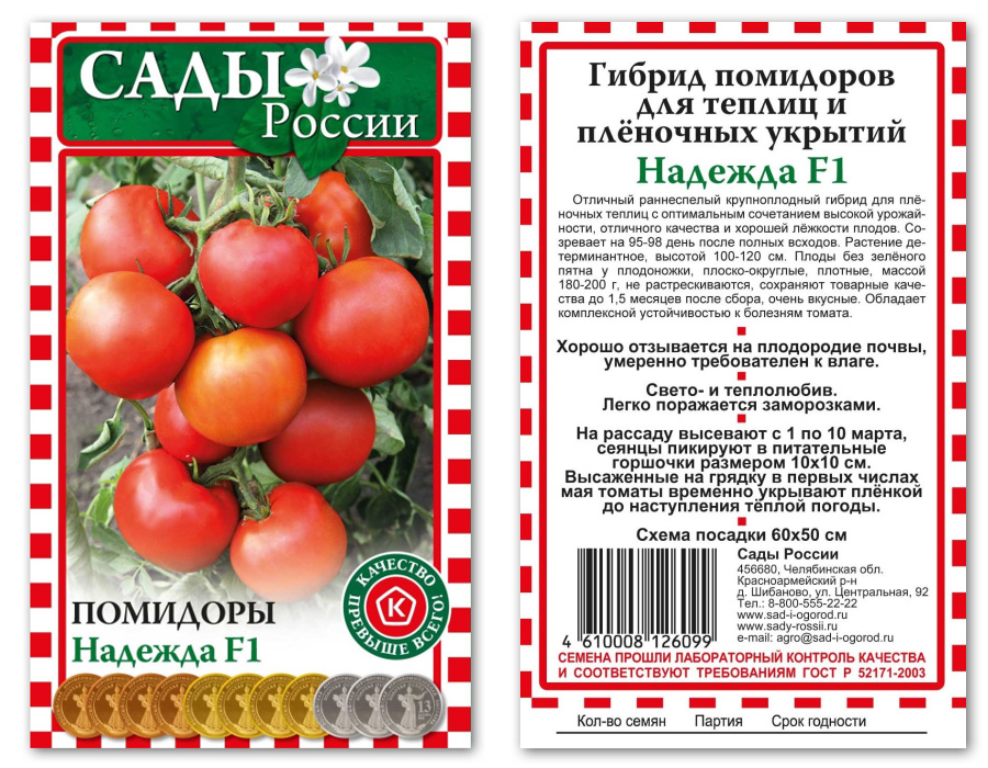 Томат адонис f1 - описание сорта гибрида, характеристика, урожайность, отзывы, фото