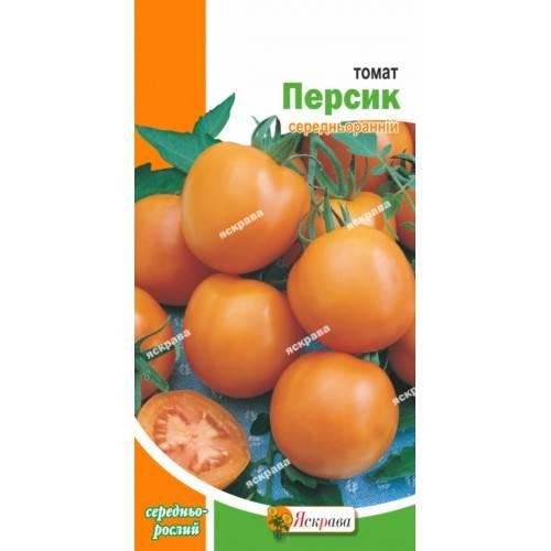 Томат персик: отзывы, фото, урожайность, описание и характеристика