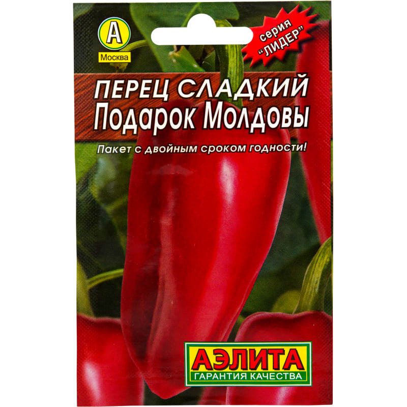 Перец подарок молдовы: характеристика и описание сладкого сорта с фото