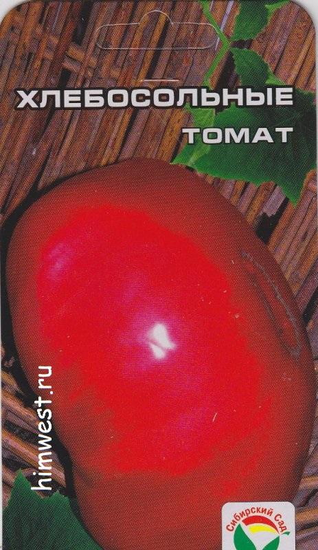 Томат хлебосольный: отзывы, фото, урожайность - характеристика и описание сорта