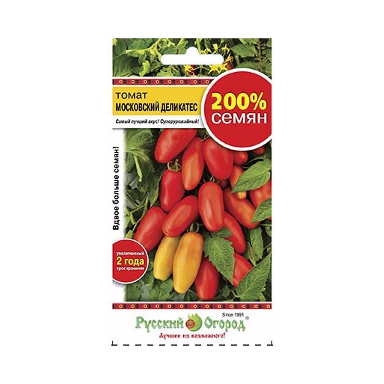Характеристика и описание сорта томата московский деликатес, его урожайность