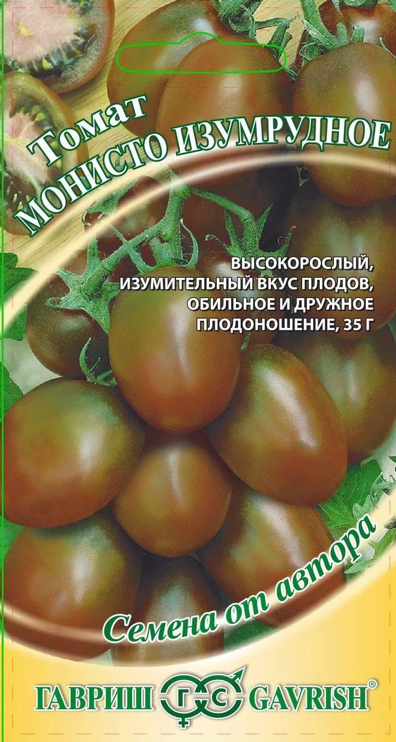 Мой огород 5. моя любовь - мелкоплодные томаты и черри