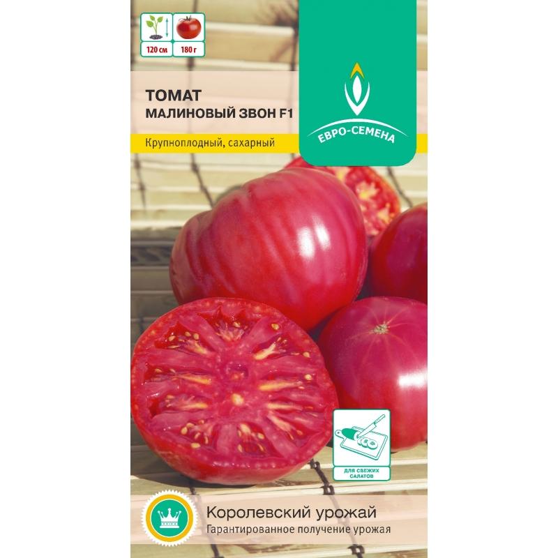 Томат малиновый звон: характеристика и описание сорта помидоров, а также пошаговая инструкция по их выращиванию