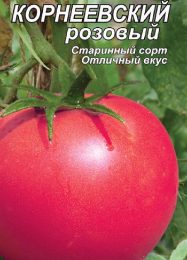 Томат корнеевский — описание и характеристика сорта   zdavnews.ru