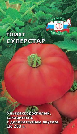 Томат суперстейк: отзывы, фото, урожайность | tomatland.ru