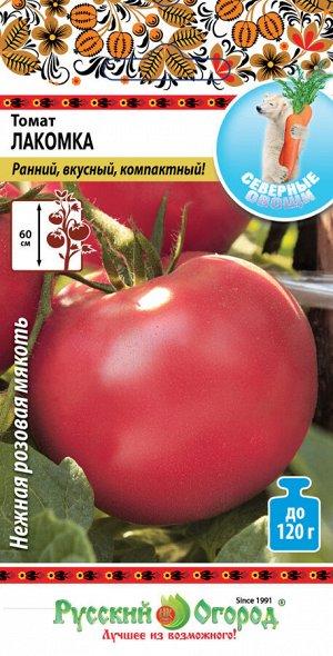 Томат ляна: описание и характеристика сорта, особенности выращивания помидоров, отзывы тех, кто сажал, фото и видео