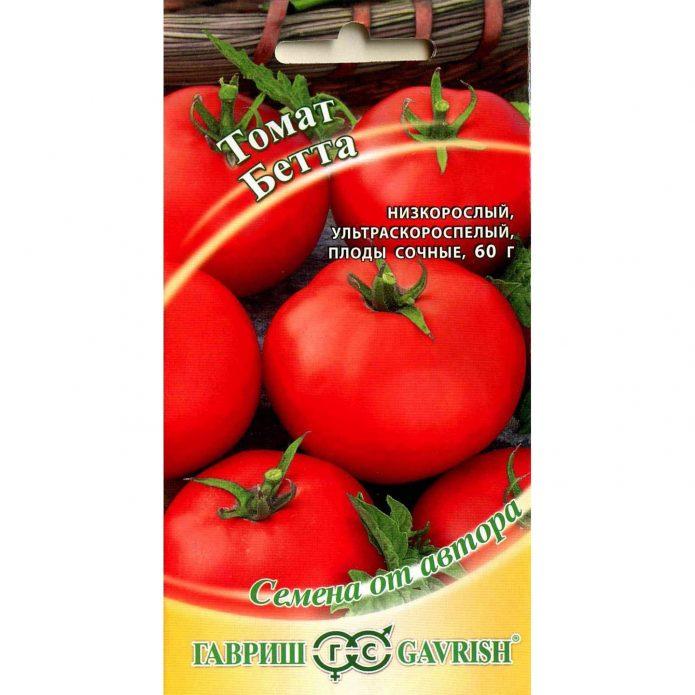 Ультраскороспелые сорта томатов фото описание. томаты сорта фото