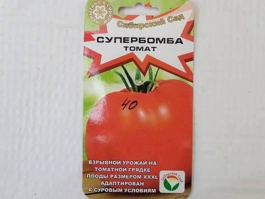 Томат супербомба: отзывы, фото, урожайность   tomatland.ru