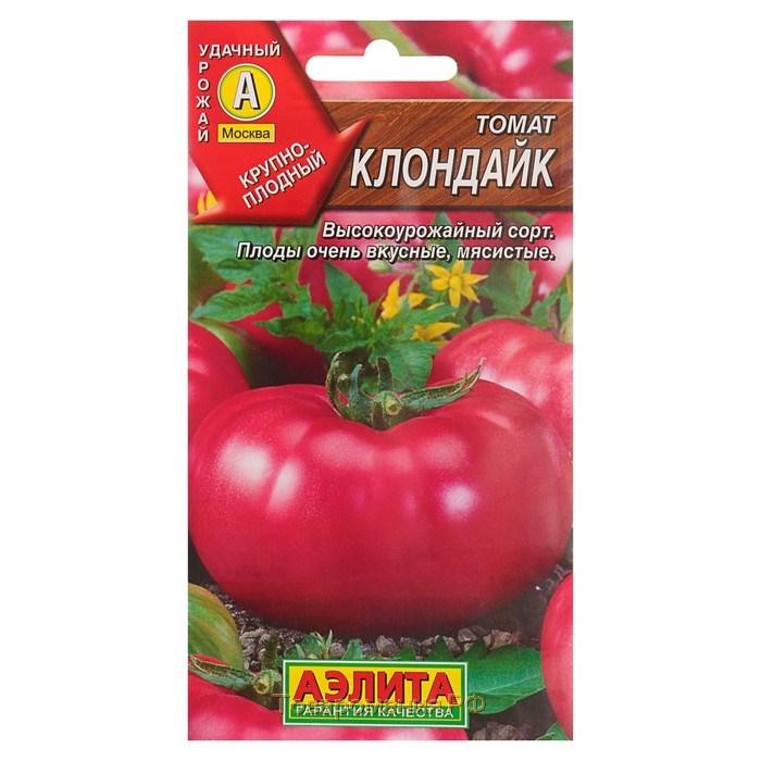 ᐉ томат клондайк описание сорта фото отзывы - zooshop-76.ru