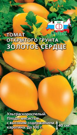 ᐉ томат самородок характеристика и описание сорта - ogorod-u-doma.ru