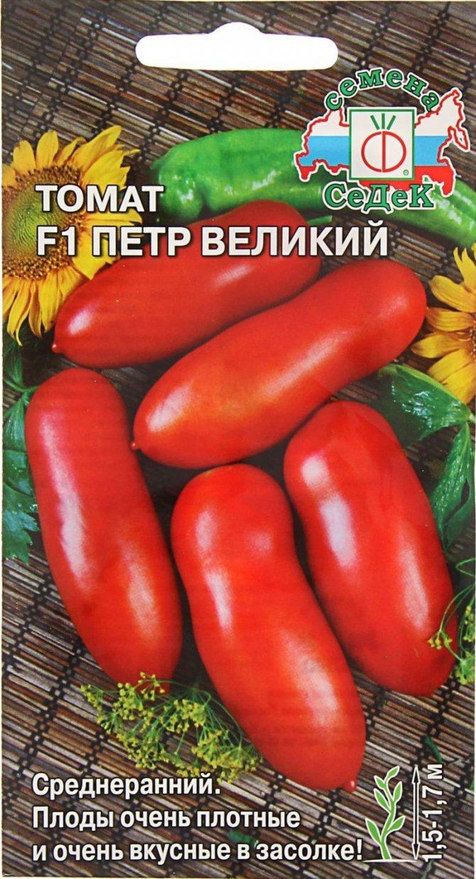 Описание сорта томата царь петр и его характеристики – дачные дела
