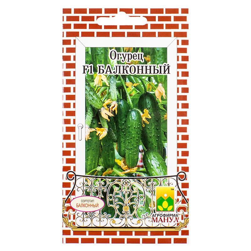 Балконные томаты: 10 лучших сортов, особенности выращивания для хорошего урожая на балконе, лоджии,подоконнике,отзывы, как правильно выбрать
